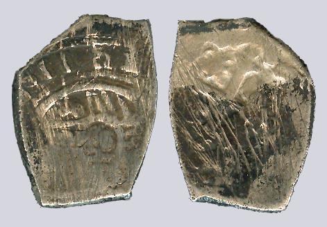 Philippinische Münzen